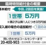CCC8B0D7-56A4-408D-AC58-DADA0F7BFC2F