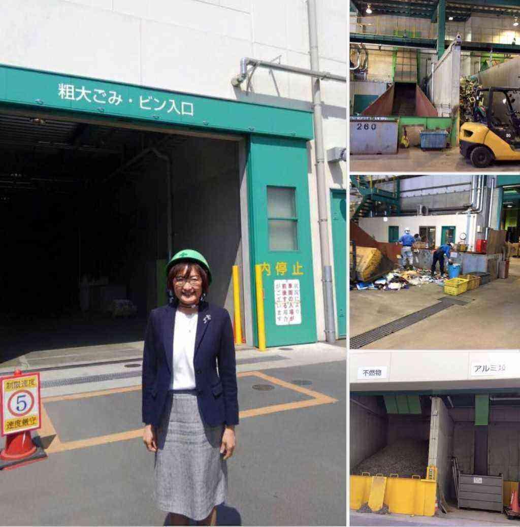 ゴミ 粗大 富士見 市