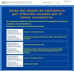 20210307 Declaration (Spanish)