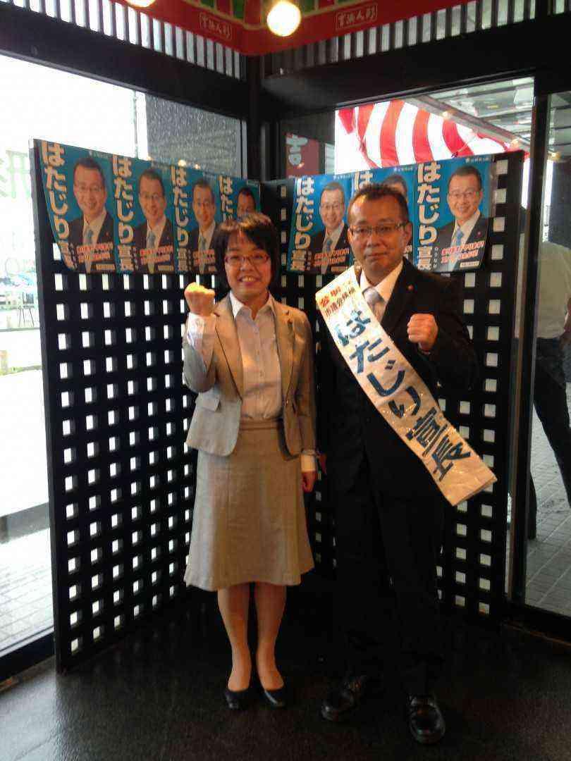 選挙 岡崎 市議会
