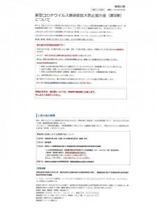 21-01-10-15-37-01-408_deco.jpg
