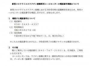 _20210521_160801.jpg