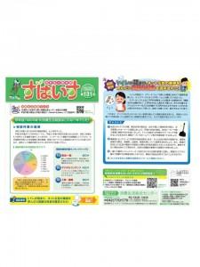 21-07-24-09-30-47-144_deco.jpg