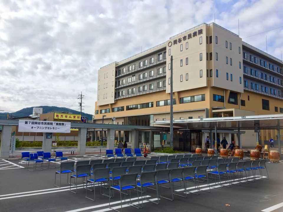 岡谷 市民 病院