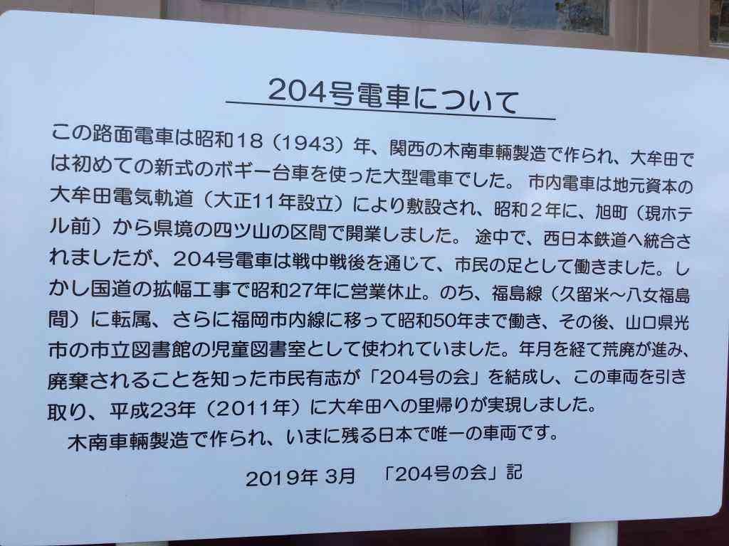 ゆめタウン コロナ 大牟田