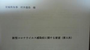 IMG_20200601_203217