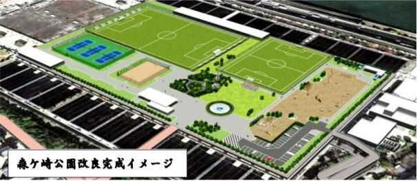 森ケ崎公園イメージ