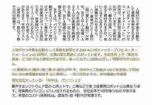 ScreenClip [4]
