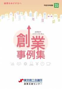 17-11sogyo-cover-OL
