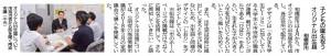 2019.05.31 公明新聞
