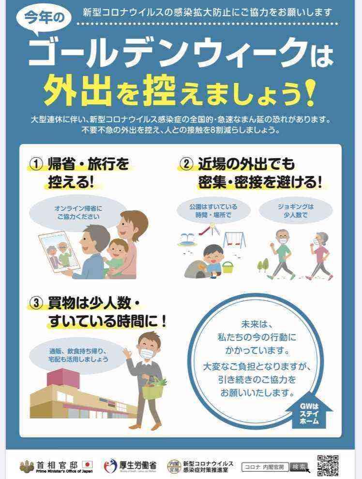 情報 コロナ 堺 市 当社グループにおける新型コロナウイルス感染者の発生について