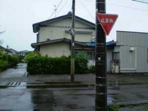 100626嘉坪川カーブミラーの向き変更