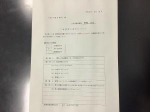 B9D6C799-9221-47A9-A766-6CCA1D7980FC