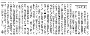 PNGイメージ 7