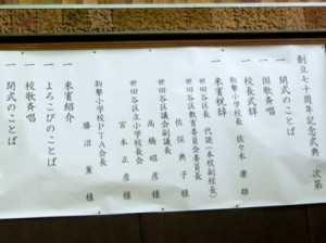 2010.11.1 002-1