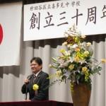 2010.11.13 005-1