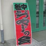 IMG_3550-1
