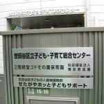 IMG_4839-1