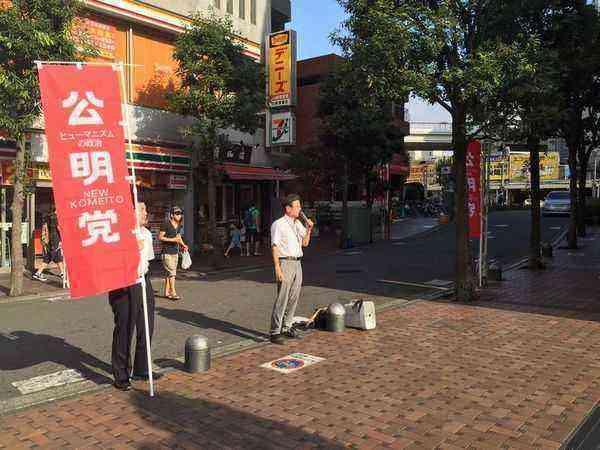 2015.8.9三茶2