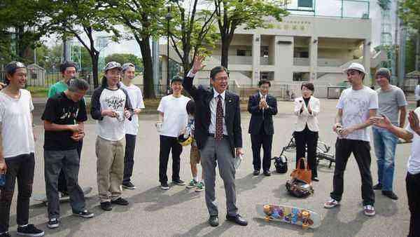 komazawa-skatepark-renewal-open_06