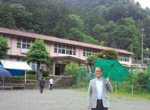渋谷区檜原村自然の家