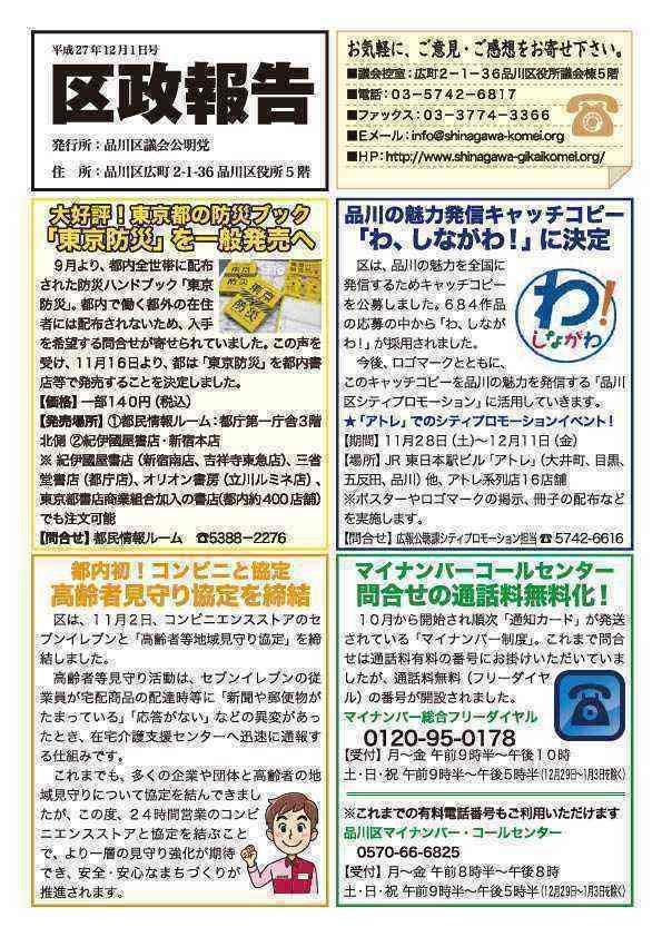 kusei103-2