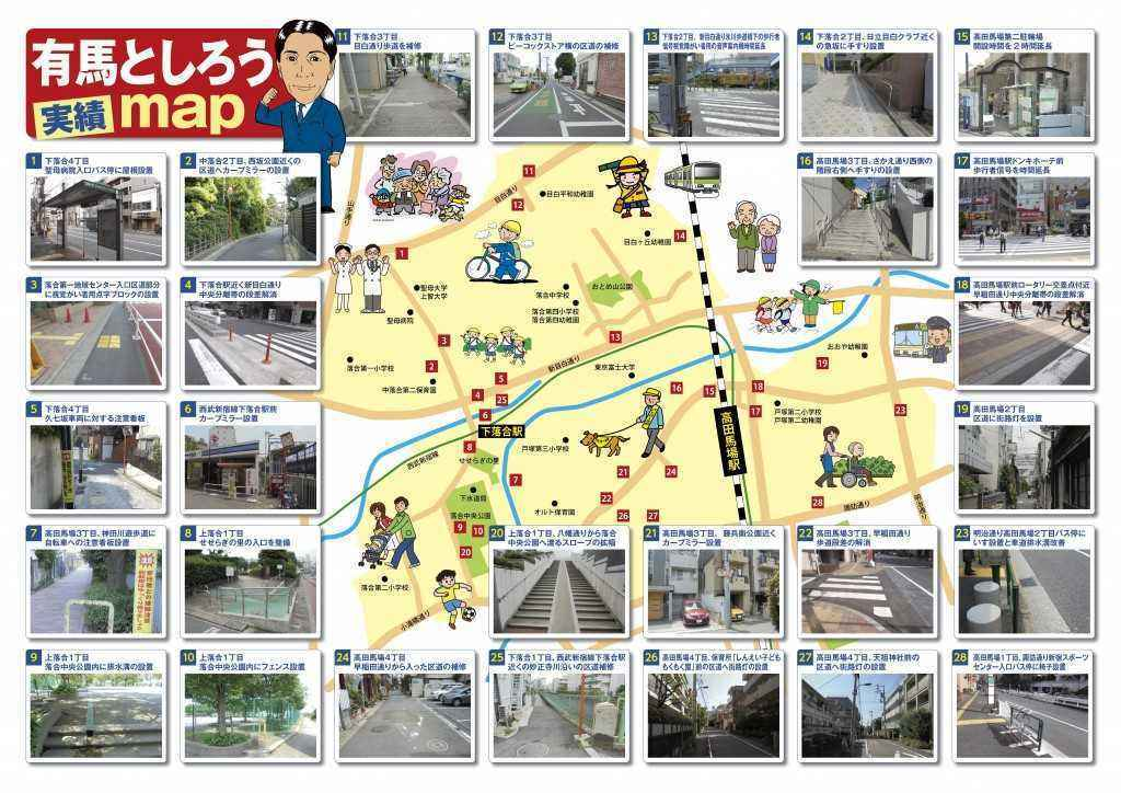 arima-map
