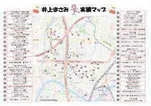 inoue_result_map_s
