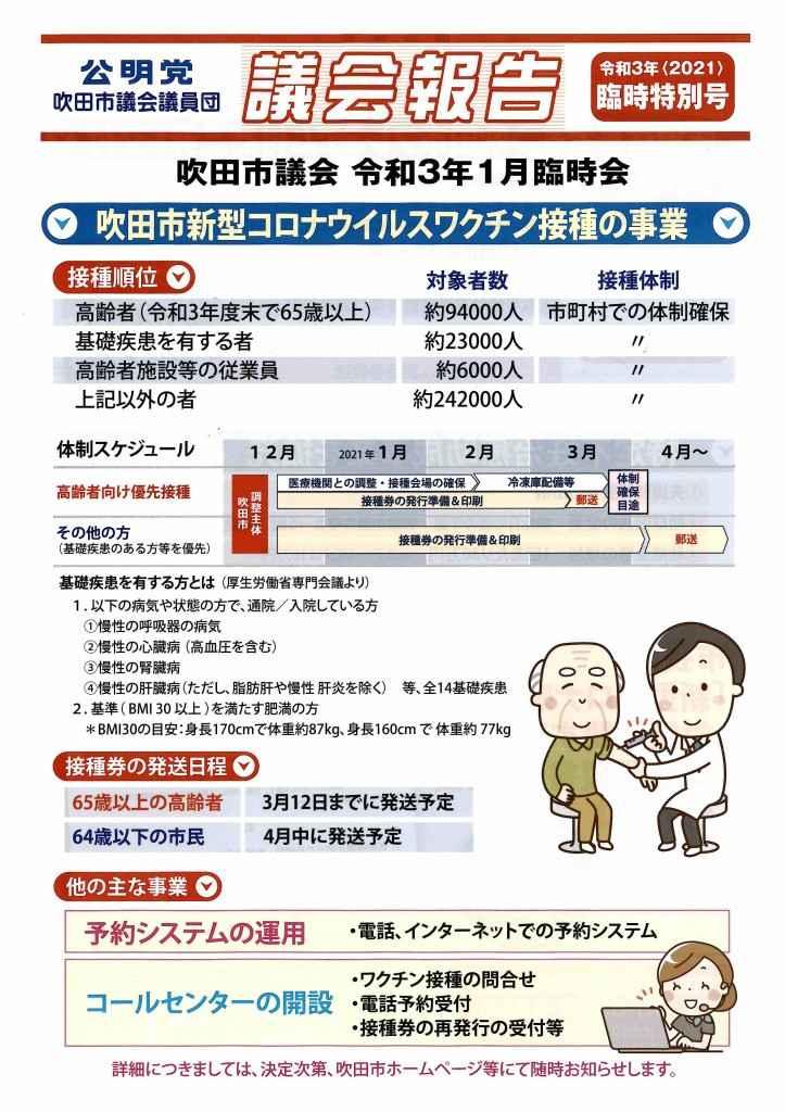 USB-0216-0001