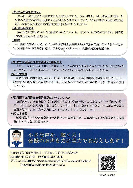 USB-0053-0002