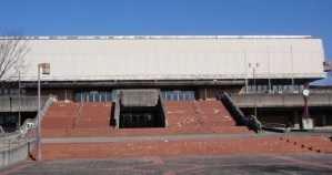 AGF鈴鹿体育館