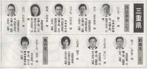 公明新聞0150225