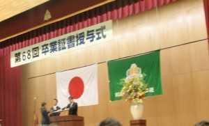 神戸中学卒業式01
