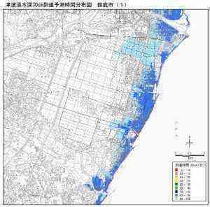 津波浸水到達予測図