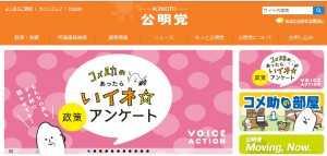 voice action2