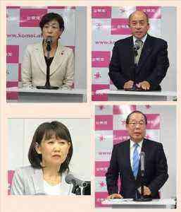 議員総会20171105-2