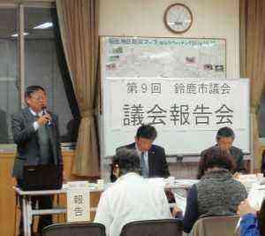 201710議会報告会