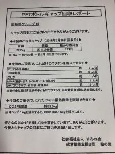 B0DA0A3D-4BC5-4414-BC64-69F5A93C2404