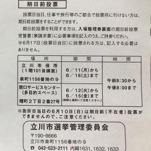 5ACC3BD5-608C-4041-98EC-E856212B5D15