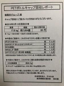 98540FD9-E202-4CFA-8472-365CBC6BFA87