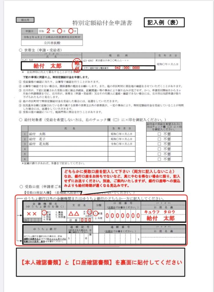 44ECEAF5-C235-4F46-A654-4447F518FB40