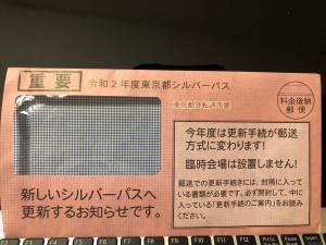 09CF0A3A-7797-46ED-9B89-A7AB21F48CDF