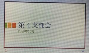 B6773AEE-508A-428D-A105-8903B7499D5E