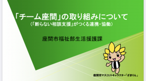 699F6FC9-8718-44E8-BB97-D5973B2F04E5