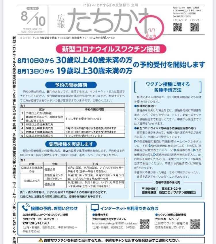 DF3809C4-7C0E-4B46-B001-AD7D38A8905D