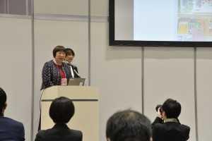 DSC_5670図書館文科大臣賞プレゼン
