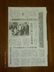 6月18日付公明新聞