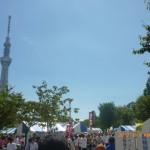 隅田公園 山谷堀公園