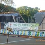 全国都市緑化フェア会場