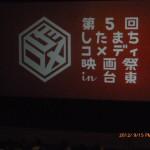 公会堂 舞台